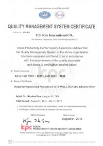 ISO9001-certificate of Litz Wire